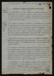 Politica ed economia nei programmi federalistici (bozza dattiloscritta per 'La comunità internazionale', 1946)