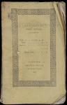 Istoria d'Italia di m. Francesco Guicciardini gentiluomo fiorentino. ... Volume 1 [-8.] - vol. 3