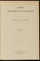 Icones fungorum Javanicorum. Text