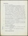 Fascicolo 12 - Apprendimento e altre funzioni mnestiche