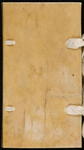 Catalogus plantarum Horti Patauini nouo incremento locupletior. Georgio a Turre eiusdem Horti praefecto et rei herbariae professore ordin.