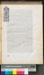 Firenze, Biblioteca Medicea Laurenziana, plut. 63.23