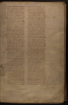 Ms. 941 - C. 5r - Digestum vetus (lib. I) - (D.1.2.2.38 - 1.2.2.47)