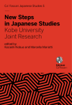 New Steps in Japanese Studies. Kobe University Joint Research