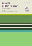 Annali di Ca' Foscari. Serie orientale. Vol. 54 – Supplemento 2018