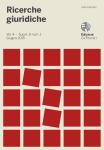 Ricerche giuridiche. Vol. 4 – Supplemento al n.1 - Giugno 2015