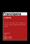 Des .iiij. tenz d'aage d'ome di Filippo da Novara: un'opera 'religiosamente problematica'?