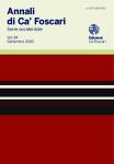 Annali di Ca' Foscari. Serie occidentale. Vol. 54 – Settembre 2020