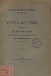 Venezia nell'India : discorso del prof. Primo Lanzoni nella solenne inaugurazione degli studi per l'anno scolastico 1896-97 (10 novembre 1896).