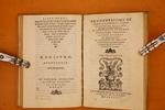 Prudentissimi et graui documenti circa la elettion della moglie; dello eccellente  &  dottissimo M. Francesco Barbaro ... nuouamente dal latino tradotti per M. Alberto Lollio ...