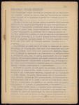 Introduzione alla psicologia sperimentale - Fascicolo II